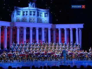 Ансамбль песни и пляски имени Александрова впервые выступил в новом составе