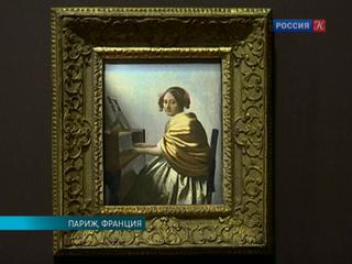 В Лувре открывается выставка работ Яна Вермеера