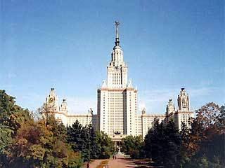 В Московском университете вручили Ломоносовские и Шуваловские премии