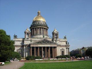 В Исаакиевском соборе Петербурга открылся новый концертный сезон