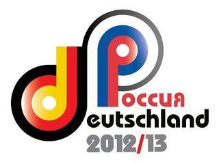 В Берлине открывается Российско-Германский фестиваль