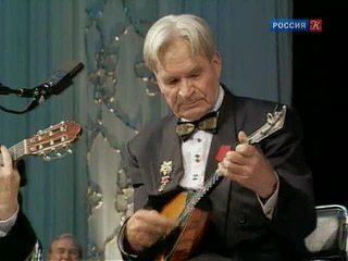 Виртуоз-балалаечник Михаил Рожков отмечает 96-летие