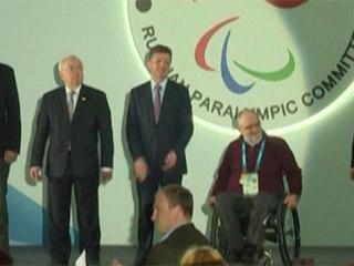 Российские паралимпийцы получили заслуженные награды