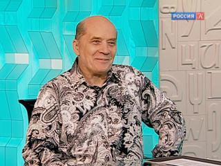 Александр Филиппенко отмечает юбилей