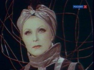 Исполнилось 85 лет со дня рождения народной артистки СССР Вии Артмане