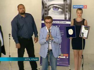 В Ялте завершился международный телекинофорум