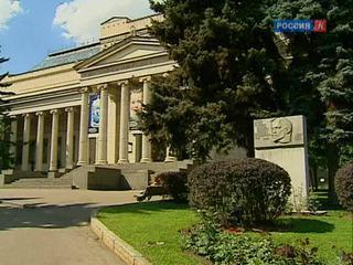 В ГМИИ заложили первый камень в строительство музейного квартала