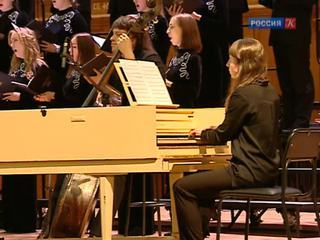 В Консерватории отметили 80 лет со дня рождения Альфреда Шнитке
