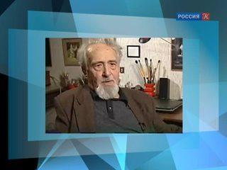Георгию Куприянову - 90 лет