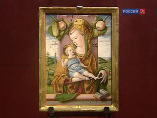 Работы Пьеро делла Франческа и его современников показаны в Москве
