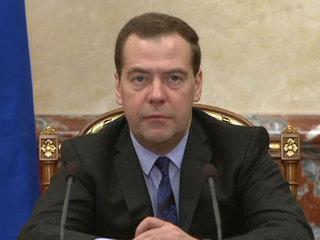 Медведев: