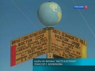 195 лет назад российские первопроходцы открыли Антарктиду