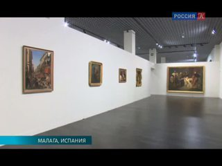 Русский музей открыл филиал в Малаге
