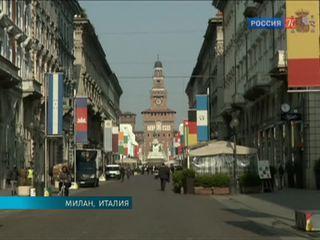 В Милане прошёл Фестиваль российской культуры Feel Russia