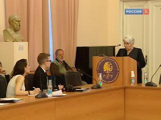 В РГГУ объявили имена обладателей стипендий имени Александра Солженицына