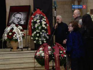 В Москве простились с Владимиром Валуцким