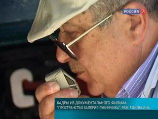 75 лет со дня рождения кинорежиссёра Валерия Рубинчика