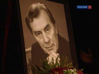 Прощание с Виктором Коршуновым