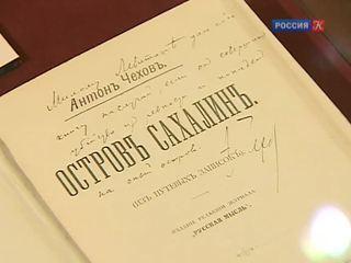 Выставка к 125-летию поездки Чехова на Восток открылась в доме-музее писателя