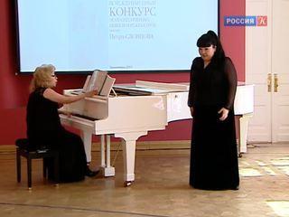 III Международный конкурс молодых оперных певцов имени Петра Словцова