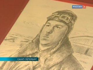 В Петербурге открылась выставка