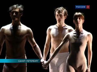 Венский государственный балет приехал в Россию
