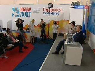ЕГЭ: на пресс-конференции рассказали о новшествах нынешнего года
