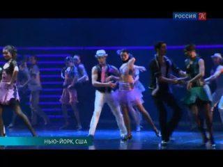 Театр балета Эйфмана покоряет Новый Свет
