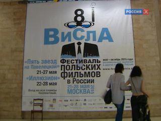 В программе кинофестиваля