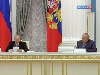 В столице проходит заседание Попечительского совета МГУ под председательством Владимира Путина