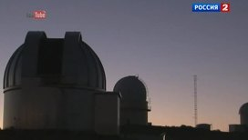 Астероид Apophis подлетит к Земле в пятницу, 13