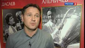 Дмитрий Аленичев: в Португалии много симулянтов