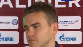 Игорь Акинфеев: ключевой момент - игра всей команды