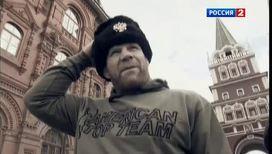 Джефф Монсон: Россия для меня - второй дом
