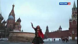 Джигурда рассказал, зачем станцевал на Красной площади