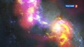 На темную энергию Вселенной пролили немного света
