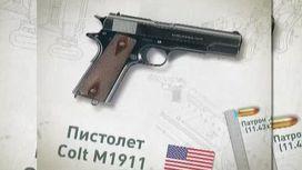Самый успешный пистолет всех времен: Colt 1911