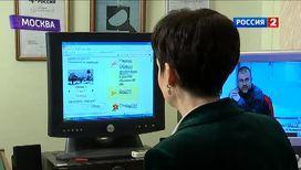 Gmail читает почту пользователей