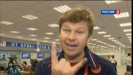 Дмитрий Губерниев записал гимн биатлона