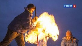 Взрывоопасная Аляска