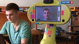 Российский робот телеприсутствия - скоро на всех прилавках