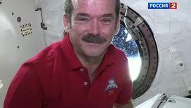 Как плачут и о чем поют на МКС: откровения капитана Криса