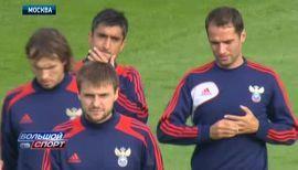 Сборная России готовится к матчу против Люксембурга