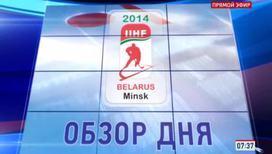 Итоги четвертьфинальных матчей