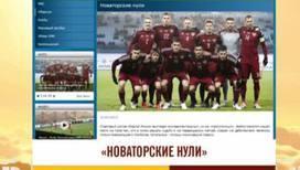 Евгений Ловчев:
