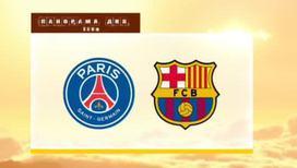 Футбольная интрига: самый непредсказуемый матч Лиги чемпионов