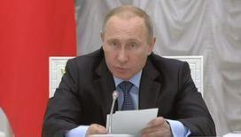 Проблемы российского спорта обсудили на государственном уровне