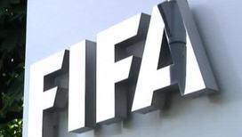 Коррупционный скандал  в ФИФА. Новые направления следствия