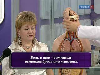 Артроз костей стопы